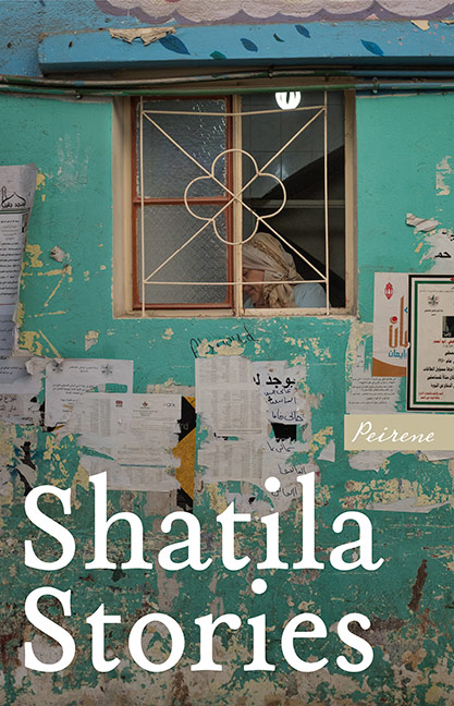 shatila_cover